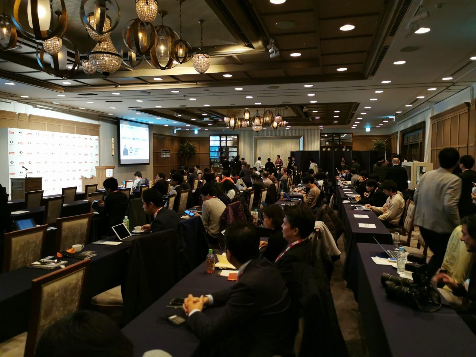 Esports Conference ESCONF Tokyo 2019